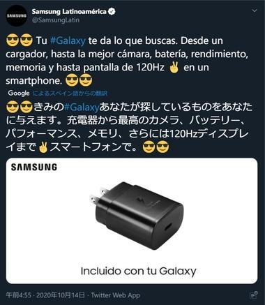 SnapCrab_NoName_2020-10-16_16-16-29_No-00
