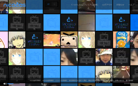l_ike_141212nicocas02