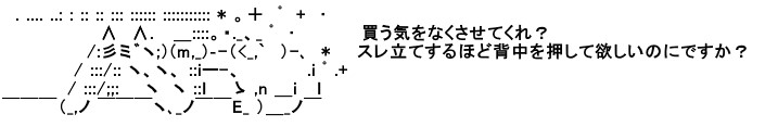 SnapCrab_NoName_2018-11-3_21-9-59_No-00