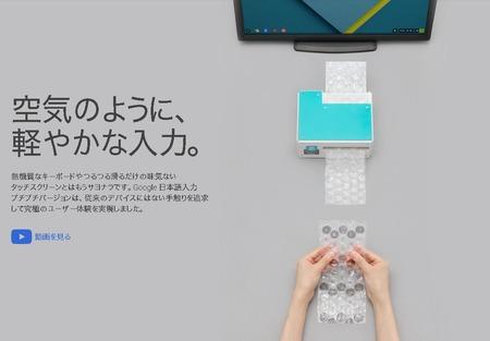 SnapCrab_NoName_2017-4-1_11-35-55_No-00