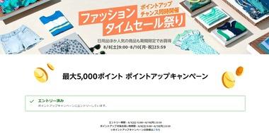 SnapCrab_NoName_2020-8-7_20-39-31_No-00