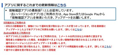 SnapCrab_NoName_2021-2-19_8-45-4_No-00