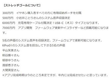 SnapCrab_NoName_2020-7-3_20-28-36_No-00