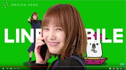 SnapCrab_NoName_2018-10-29_10-20-49_No-00
