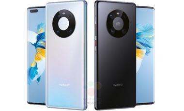 Huawei-Mate-40-Pro-1602925246-0-0
