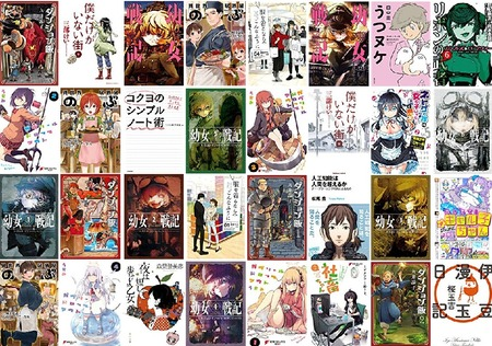 jp- 出版社- 8 選択されました。 - Kindle本- Kindleストア
