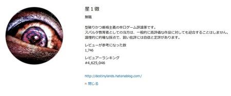SnapCrab_NoName_2017-2-23_13-17-34_No-00