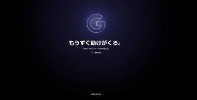 SnapCrab_NoName_2019-4-16_20-3-11_No-00
