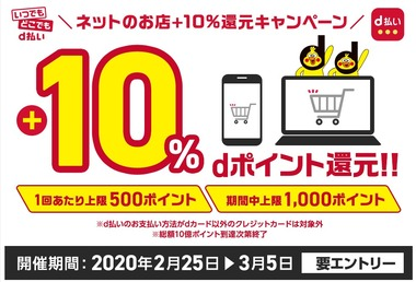 SnapCrab_NoName_2020-2-17_10-12-12_No-00
