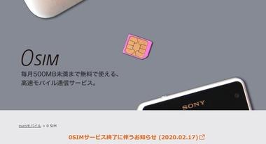 SnapCrab_NoName_2020-2-17_20-58-30_No-00