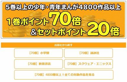 b2ce9006