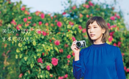 SnapCrab_NoName_2015-4-2_20-49-57_No-00