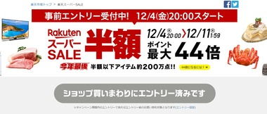 SnapCrab_NoName_2020-12-3_20-28-5_No-00