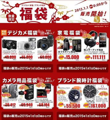 SnapCrab_NoName_2014-12-31_13-40-8_No-00