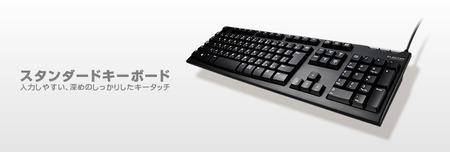 tk-fcm062-01