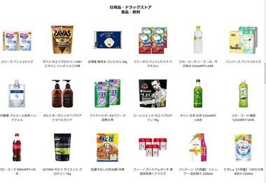SnapCrab_NoName_2020-11-26_16-54-3_No-00