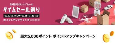 SnapCrab_NoName_2020-6-20_17-29-51_No-00