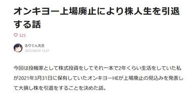 SnapCrab_NoName_2021-4-11_20-20-25_No-00