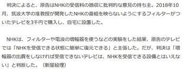 SnapCrab_NoName_2020-6-27_14-23-33_No-00