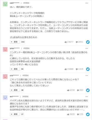 SnapCrab_NoName_2020-9-6_17-14-11_No-00