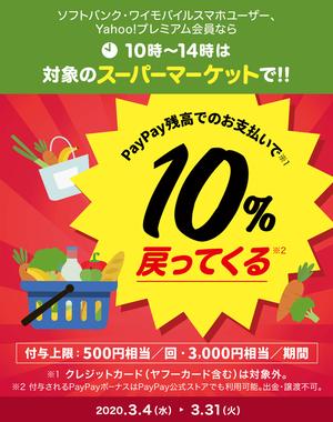 20200206_01_poster_01-450wri