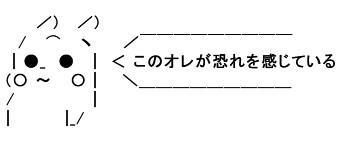 SnapCrab_NoName_2020-5-7_16-50-57_No-00