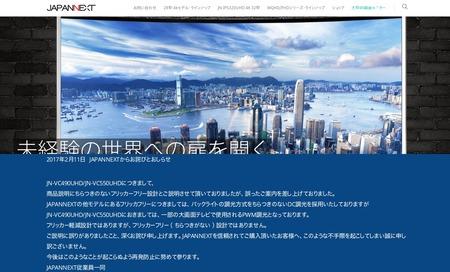 SnapCrab_NoName_2017-2-11_18-3-42_No-00