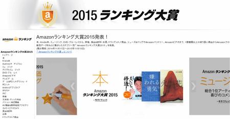 SnapCrab_NoName_2015-12-2_18-29-26_No-00