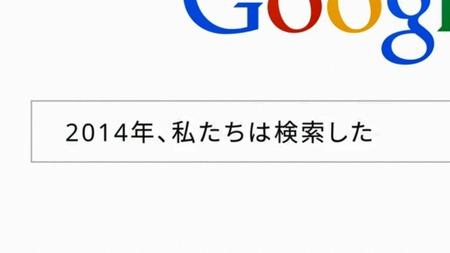 SnapCrab_NoName_2014-12-17_12-16-51_No-00