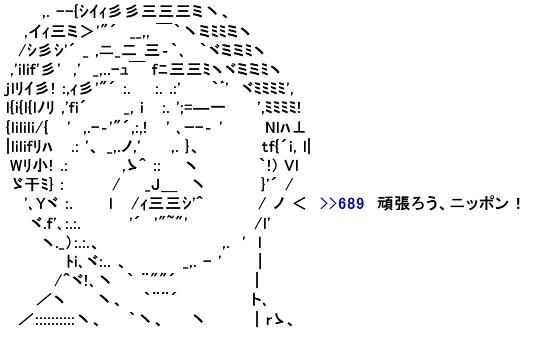 SnapCrab_NoName_2020-4-2_18-31-46_No-00