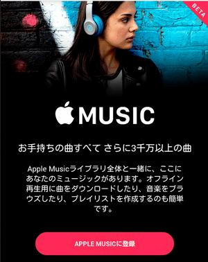 SnapCrab_NoName_2015-11-11_9-48-7_No-00