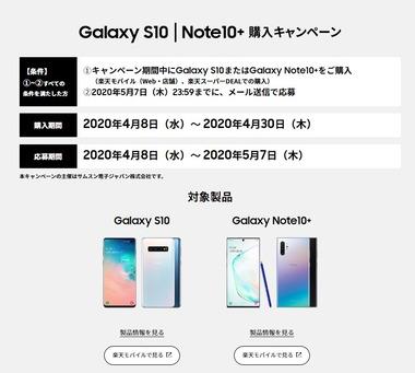SnapCrab_NoName_2020-4-23_10-43-40_No-00