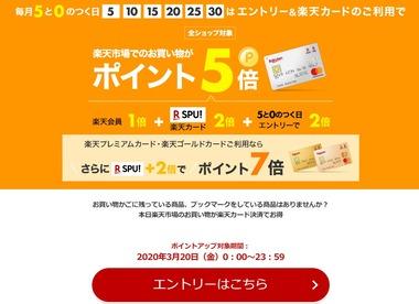 SnapCrab_NoName_2020-3-20_15-0-45_No-00