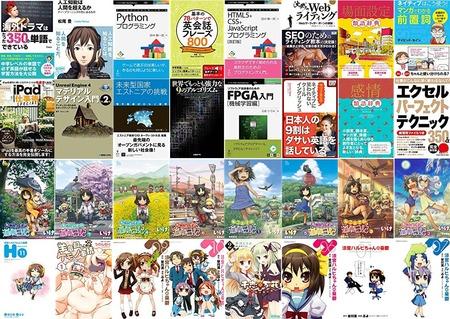 jp- 【50%OFF以上】IT-専門書フェア- Kindleストア