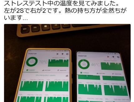 SnapCrab_NoName_2018-5-23_19-27-37_No-00