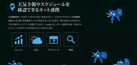 SnapCrab_NoName_2017-3-23_20-14-0_No-00