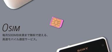 SnapCrab_NoName_2020-3-31_21-58-21_No-00