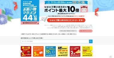 SnapCrab_NoName_2020-7-10_0-25-39_No-00