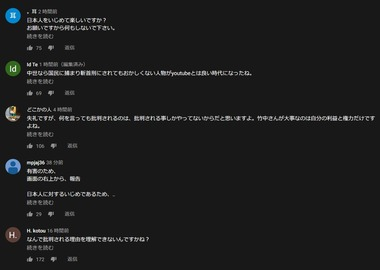 SnapCrab_NoName_2020-12-31_11-20-51_No-00