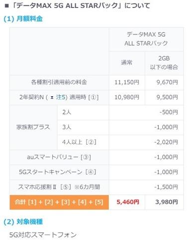 SnapCrab_NoName_2020-6-25_16-34-37_No-00