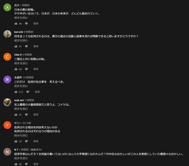 SnapCrab_NoName_2020-12-31_11-21-3_No-00