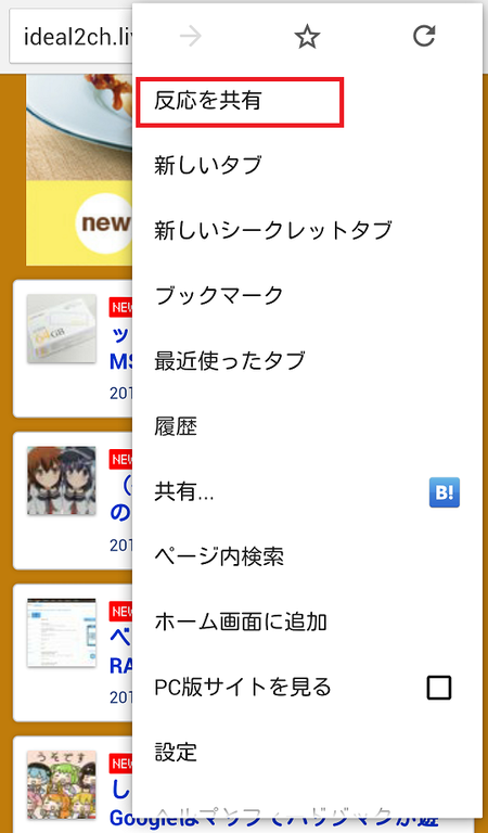 Screenshot_2015-04-01-10-19-13