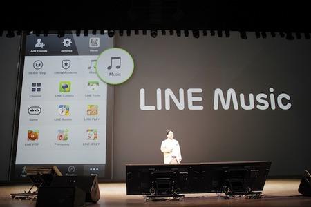 ソニー、LINE、エイベックスが共同出資の新会社「LINE MUSIC」設立。ダメな予感しかしないと話題にwww