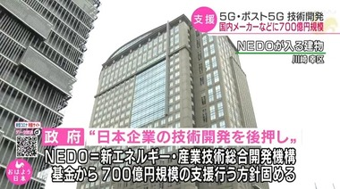 SnapCrab_NoName_2020-6-29_14-24-34_No-00