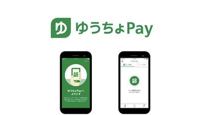 JPBANK-Pay-1
