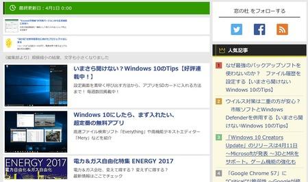 SnapCrab_NoName_2017-4-1_11-38-28_No-00