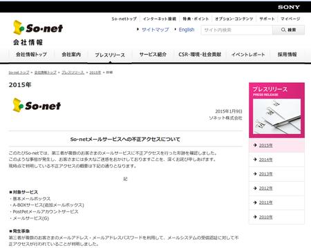 SnapCrab_NoName_2015-1-13_21-31-35_No-00