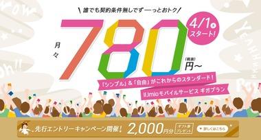SnapCrab_NoName_2021-2-24_17-31-37_No-00