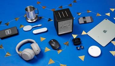 tech-gifts-2020-1605302505