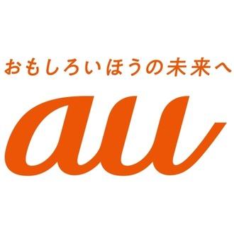 au_logo_400x400